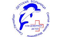 СПб ГБУЗ «Детская городская больница №2 святой Марии Магдалины»