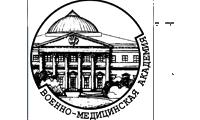ВМА им Кирова