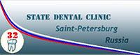 Спб ГБУЗ «Стоматологическая поликлиника № 32»